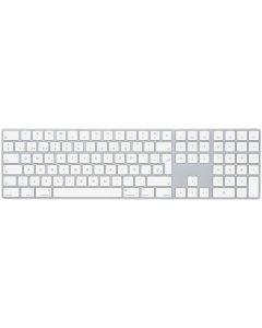teclado Apple Magic Keyboard con Numpad Español MQ052Y/A Embalaje Estropeado