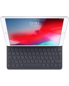 teclado Apple iPad 10.5 SMART KEYBOARD Español